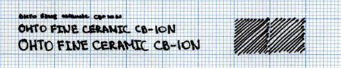 Пример надписи, сделанной ohto fine ceramic cb-10N