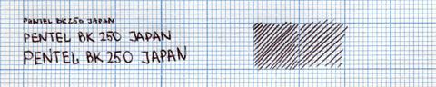 Пример надписи, сделанной ручкой Pentel BK 250