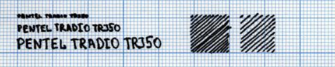 Образец надписи сделанной Pentel Tradio TRJ50