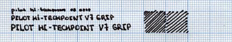 Пример надписи, сделанной ручкой Pilot hi-techpoint v7