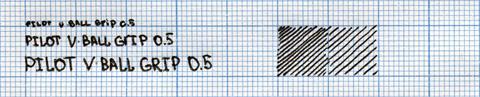 Пример надписи, сделанной Pilot Vball Grip 0.5 (черный)