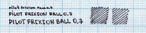 Pilot frixion ball 0.7