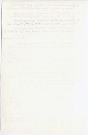 Первая страница теста