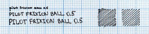 Пример надписи, сделанной pilot frixion 0.5