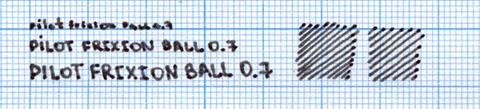 Надпись, сделанная pilot frixion 0.7