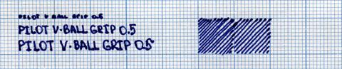 Надпись, сделанная ручкой Pilot Vball Grip 0.5 (голубой)