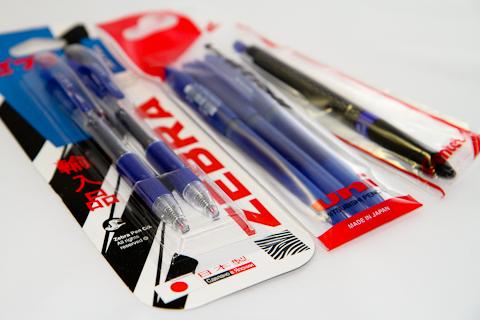 Ручка Zebra Sarasa 0.5 в блистере