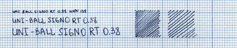 Пример надписи, сделанно Uni-ball signo RT (UMN-138)