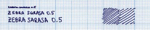 Пример надписи, сделанной Zebra Sarasa 0.5