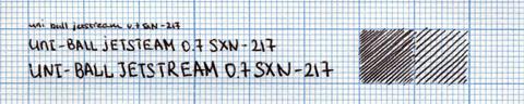 Пример надписи, сделанной ручкой Uni-ball jetstream sxn-217