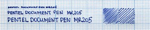Пример надписи, сделанной Pentel Document Pent MR205