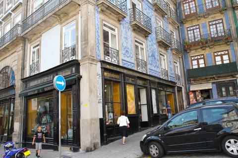 Художественный магазин в Порту (наше время)