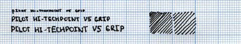 Пример надписи, сделанной ручкой Pilot hi-techpoint v5