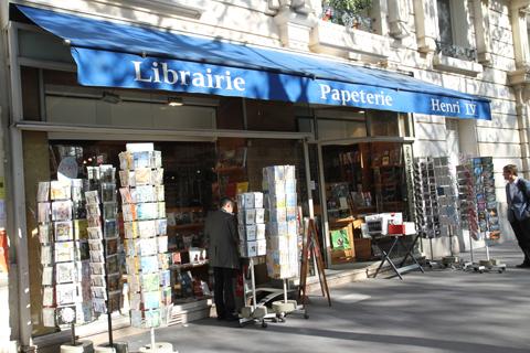 Канцелярский магазин Henri IV