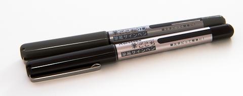 Kuretake Fudakogochi - ручки кисточки