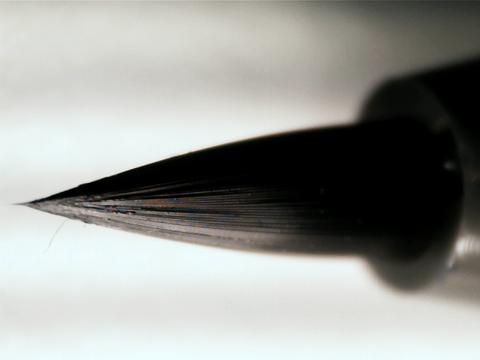 Ручка-кисточка MUJI