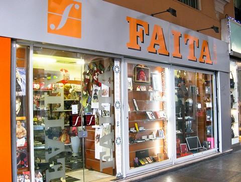 Магазин ручек Faita 2000