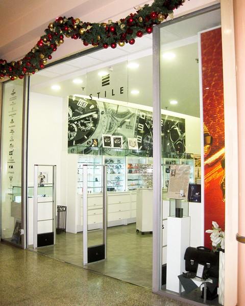 Магазин Stile в торговом комплексе Le Gru