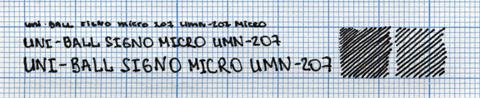 Пример надписи, сделанной ручко Uni-ball Signo micro umn-207
