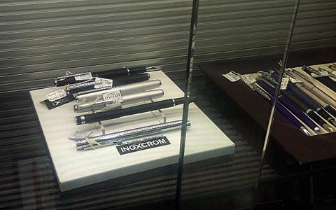 Ручки Inoxcrom