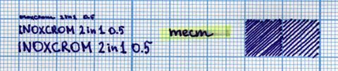 Пример надписи сделанной ручкой Inoxcrom 2in1 roller+highlighter