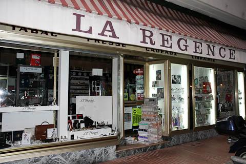 Канцелярско-табачный магазин в Монако