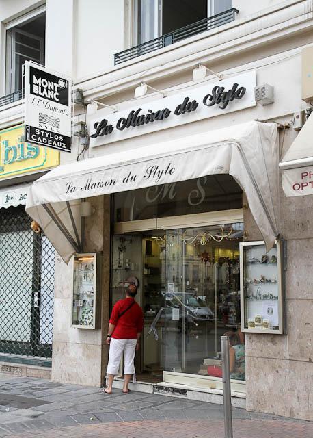 Магазин пишущих принадлежностей La maison du stylo (Монтпелье)