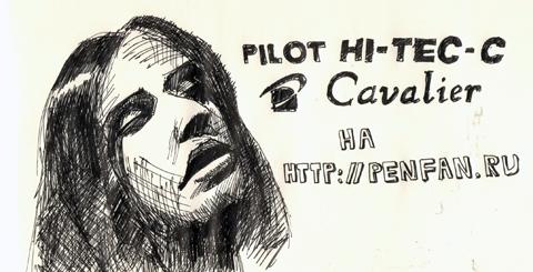 Рисунок, сделанный ручкой Pilot Hi-tec-c Cavalier