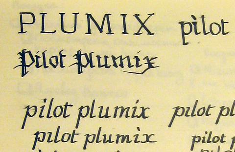Надписи, сделанные ручкой Pilot Plumix