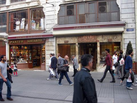 Магазины ручек в Стамбуле