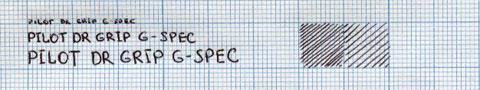 Пример надписи, сделанной ручкой Pilot Dr.Grip
