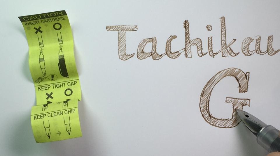 Пример надписи, сделанной ручкой Tachikawa G