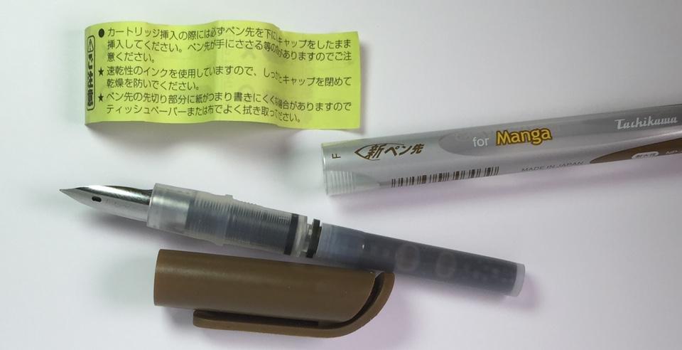 Заправленная перьевая ручка Tachikawa School G